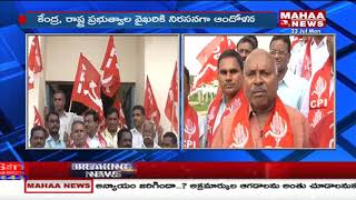 CPI Leaders Protest In Adilabad District