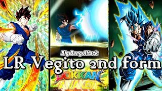Dragon Ball Z Dokkan Battle New Dokkan Awaken LR Vegito Blue Damage Test