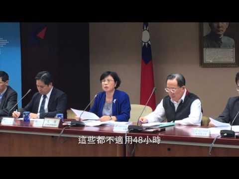 104.11.23貨貿記者會-貿易局楊局長談話
