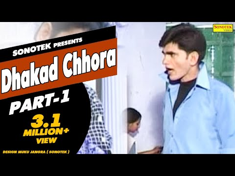HD Dhakad Chhora Part 1   धाकड़ छोरा भाग 1   Uttar Kumar, Suman Negi    Hindi Full Movie