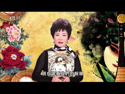 台灣-大陸尋奇-EP 1558-一城風華滿絕藝(十八)