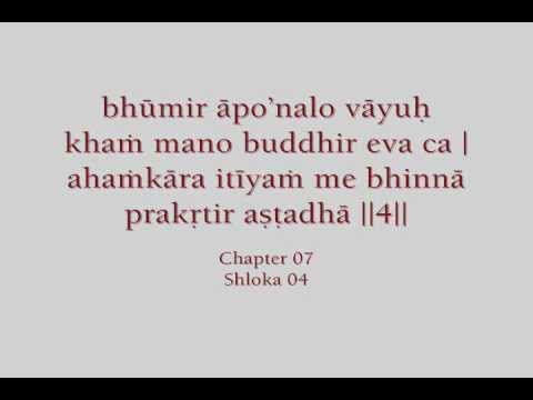 Bhagavad Gita - Chapter 07 (Hindi translation with English lyrics)