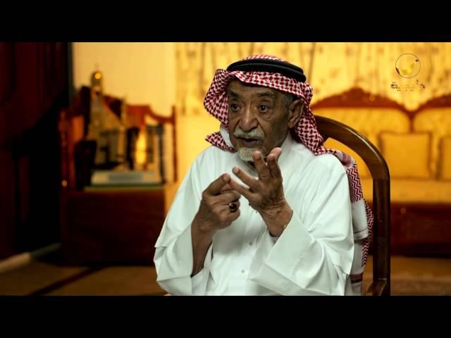 برنامج وينك ؟ : الشاعر إبراهيم الخفاجي كتبت النشيد الوطني السعودي