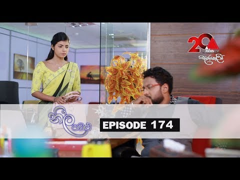 Neela Pabalu | Episode 174 | 09th January 2019 | Sirasa TV
