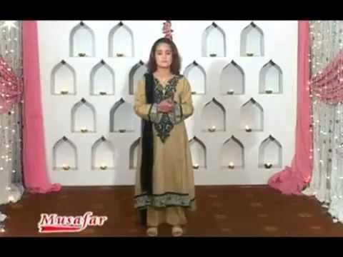Ghazala Javed Sister Ghazala Javed Sister Pashto