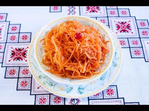Морковь по-корейски – делаем салат с «тем самым» вкусом