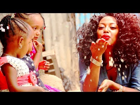 Alebachew Chebero - Efuye Gella | እፉየ ገላ - New Ethiopian Music 2017 (Official Video)