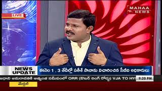 AP NGO Ashok Babu About Titli Cyclone Effect On Srikakualm | PrimeTimeDebate #10