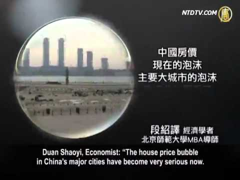 Land Privatization Can Stall Rising House Prices in China