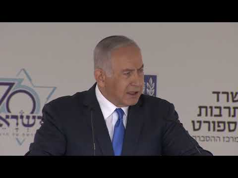 PM Netanyahu's Remarks at Paula and David Ben-Gurion State Memorial Ceremony