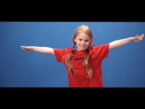 Милана Гогунская - А мне Премьера Клипа  (официальное видео)