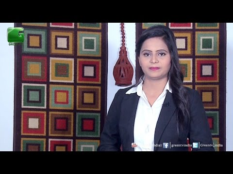 Des Diary: 12th December 2016 - Full Episode Green TV
