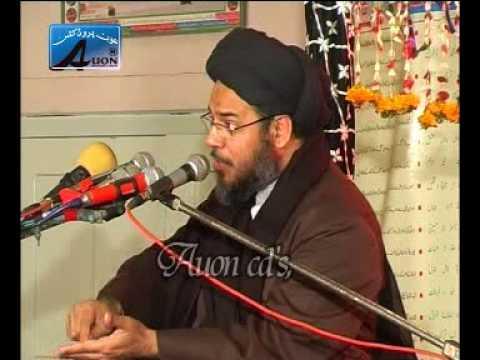 Majlis - Astaghfar Part 4G - Ayatollah Syed Aqeel ul Gharavi