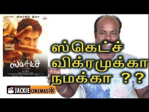 Sketch - Review By jackiesekar  | Chiyaan Vikram, Tamannaah | Vijay Chandar | Thaman SS