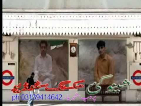 O Qarara Rasha By Rabia Tabbasum video
