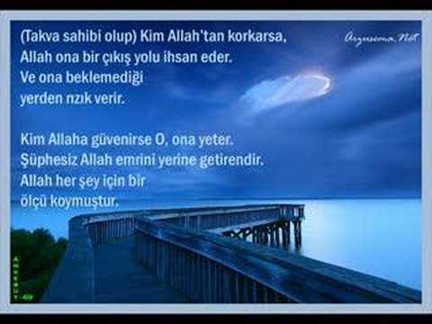 ALLAHU ALLAH - Mehmet Emin Ay