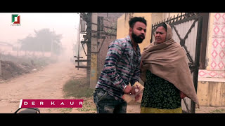 Viah Da Card | Punjabi Short Movie 2017 | Mr. Sammy Gill Naz 007 | Filmy Janta