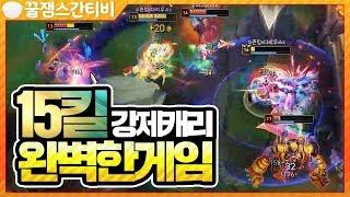 [롤 스간] 다리우스 VS 사이온ㅣ15킬!! 이것이 강제캐리!! 완벽 게임!