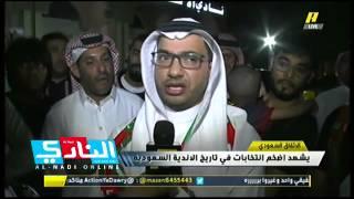 خالد الدبل بعد ترشحه لرئاسة نادي الاتفاق