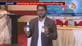 Clensta Launches Waterless Bathing Products In Hyderabad  News