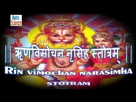 Rin Vimochan Narasimha Stotram - Remove Debts from Life