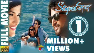 Stupid मन || Nepali Movie || Full HD | Niraj Baral, Riju Shrestha, Jeewan Luitel, Chadani Sharma