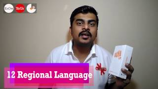 Micromax Unite 4 Plus Q427 Plus unboxing and service Support | know your gadget