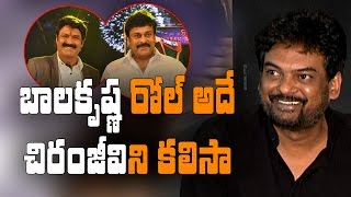 Puri Jagannadh about #Rogue, Balakrishna's role in #NBK101, Chiranjeevi film, Sunny Leone item song