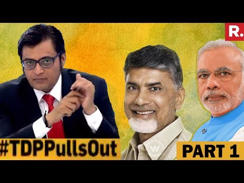 BJP VS TDP Over Special Category Status | Part 1 | The Debate With Arnab Goswami
