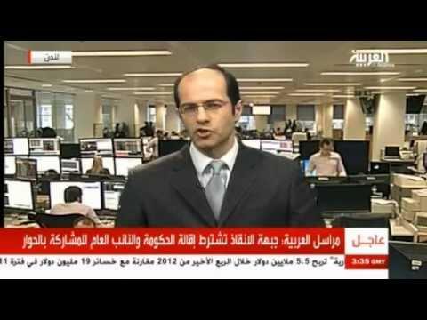 أشرف العايدي على العربية --  19 فبراير2013 Chart