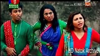 R /N RASELMosharraf Karim Funny Video   Bangla Natok    Average Aslam  360p