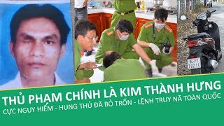 Tin tức 24h - Đã xác định được thủ phạm vụ án giết người ở Trà Vinh
