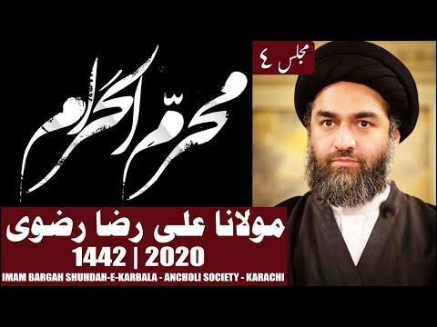 4th Muharram Majlis 1442/2020 | ImamBargah Shoudah E Karbala, Ancholi | Maulana Syed Ali Raza Rizvi