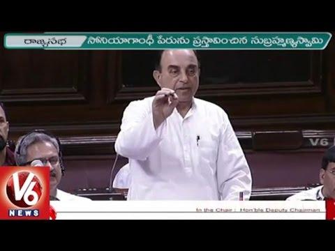 BJP MP Subrahmanian Swami names Sonia Gandhi in the AgustaWestland scam | Rajya Sabha