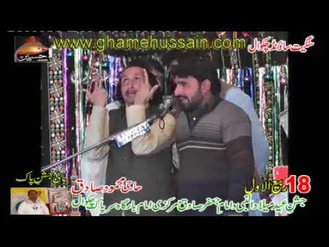 Zakir Naheed Abbas Jag   18 Rabiulawal   Markazi ImamBargah  Sarpak  Chakwal
