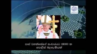 2014-12-18 Sinhala News