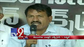 Telangana Election Express : Nimal || Madhu Priya