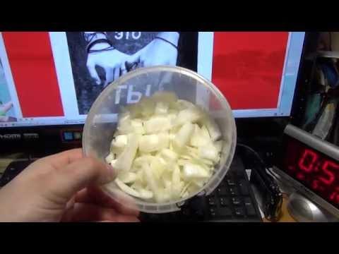 Как запекать лук для лечения - видео