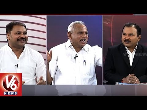 Special Debate On Early Polls & Kharif Crops | Good Morning Telangana | V6 News