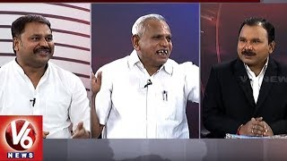 Special Debate On Early Polls and Kharif Crops | Good Morning Telangana