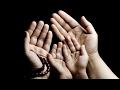 Lagu Ev Aile Huzuru İçin Okunacak Dua | Kayıp Dualar