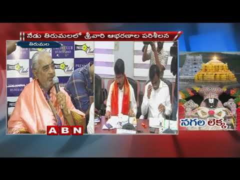 TTD to Check Lord Venkateswara swamy jewellery
