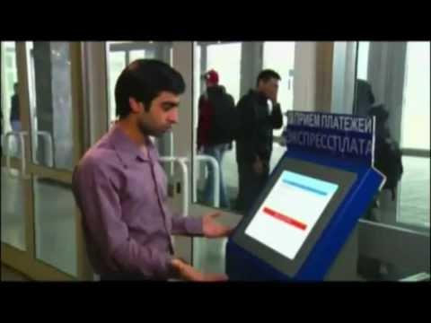 Автомат оплаты экзаменов, студент, универ.