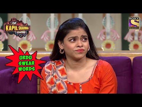 Sarla's Urdu Swear Words Irritates Kapil - The Kapil Sharma Show thumbnail