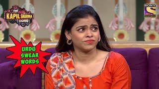 Sarla's Urdu Swear Words Irritates Kapil - The Kapil Sharma Show
