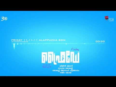 Theme Music Of Friday 11.11.11 Alappuzha (2012) Malayalam Movie Exclusive By 3r Songz video