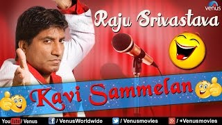 Raju Shrivastava : Kavi Sammelan ~ Best Comedy Ever !!!
