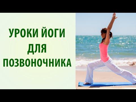 БЕСПЛАТНЫЙ Видеоурок: Упражнения для Вытяжения Позвоночника