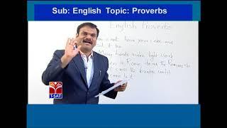 TSPSC - Police  || English - Proverbs - P1  || Dr V Sreenatha Chary