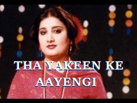 Naheed Akhtar - Tha Yakeen Ke Aayengi Yeh Raatan Kabhi - Org Audio - Ptv Live video
